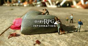 引き寄せRPGからのお知らせ
